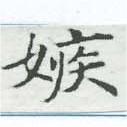 HNG007-0053