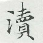 HNG007-0142