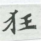 HNG007-0159