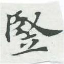 HNG007-0171