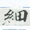HNG007-0178