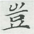 HNG007-0222