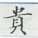 HNG007-0226