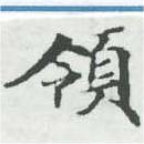 HNG007-0258