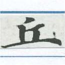 HNG007-0279