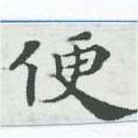 HNG007-0319