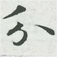 HNG007-0352