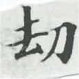 HNG007-0359