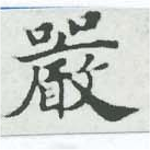 HNG007-0391