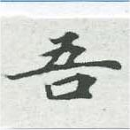 HNG007-0403