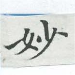 HNG007-0449