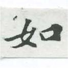 HNG007-0450