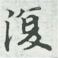 HNG007-0500