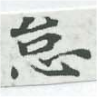 HNG007-0504