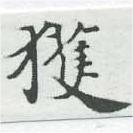 HNG007-0673