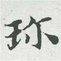 HNG007-0682