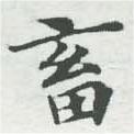 HNG007-0694
