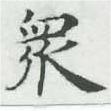 HNG007-0706