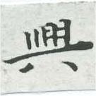 HNG007-0766