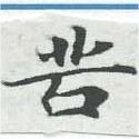 HNG007-0770