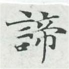HNG007-0815