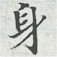 HNG007-0826