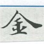 HNG007-0855