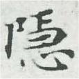 HNG007-0866