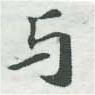 HNG007-0915a