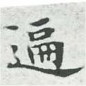 HNG007-0922b
