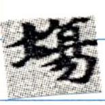HNG008-0026