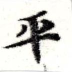 HNG008-0048