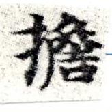 HNG008-0069