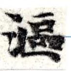 HNG008-0094