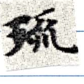 HNG008-0105