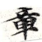 HNG008-0120