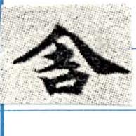 HNG008-0127
