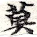 HNG008-0130