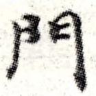 HNG008-0162