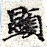 HNG008-0171