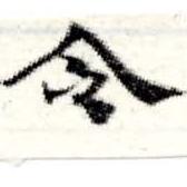 HNG008-0201