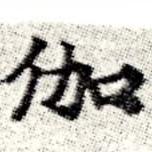 HNG008-0204