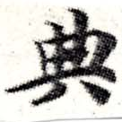 HNG008-0232