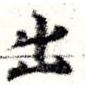 HNG008-0233