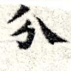 HNG008-0235
