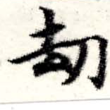 HNG008-0245