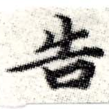 HNG008-0265