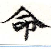 HNG008-0267