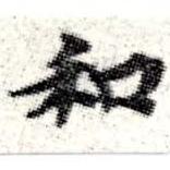 HNG008-0268