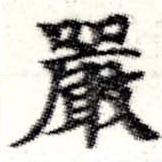 HNG008-0274
